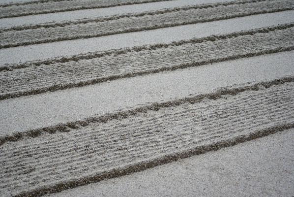 Jardin Zen, au Pavillon d'argent, à Kyoto...