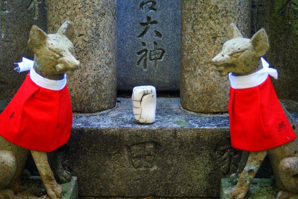 Au temple Fushimi Inari, à Kyoto...