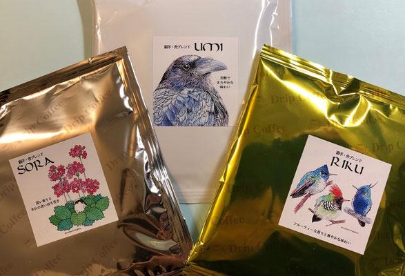 私の親友夫妻のお店熊本「銀羊・舎」さんに、スペシャルなドリップバッグを作っていただきました❤こちらは鳥絵セット