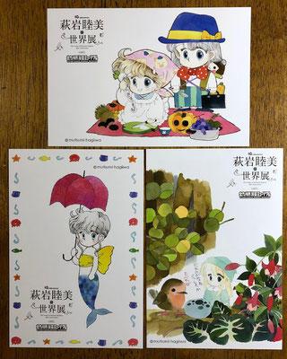 プレゼントの記念カードも私がデザインさせていただきました(^^)