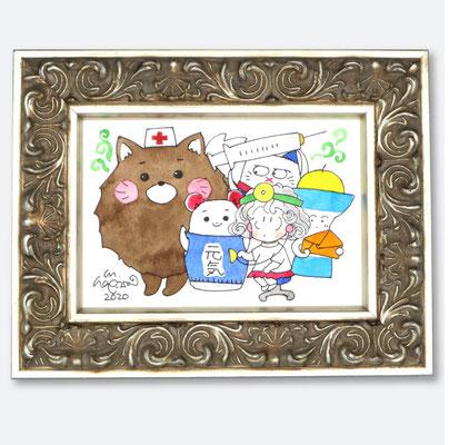 「お医者さんごっこ」(くるみの森)元絵は付録に使われたものですが、んまちゃんは今回描きたしました。