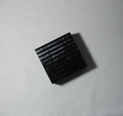 Petite boîte (vendu)