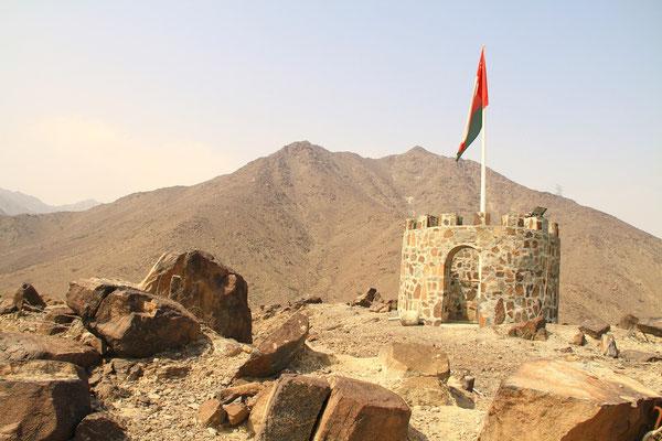 Stare fortyfikacje w Emiracie Fujairah
