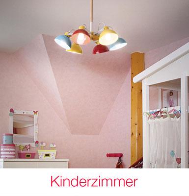 Kinderzimmer Leuchten und Lampen
