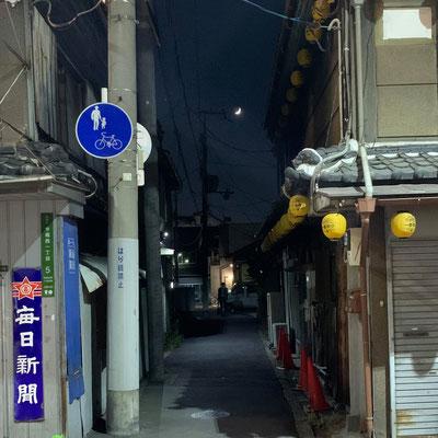 堂後ミカ/2020.06.24 21:00頃/大阪市城東商店街沿いの路上