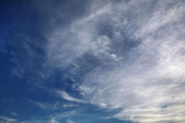 たかはしじゅんいち/2020.08.27 17:32/我が家(日野市)の目の前の遊歩道より