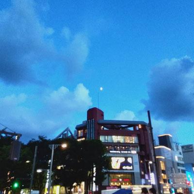pinkuma/2020.08.27 18:30頃/ラフォーレ原宿