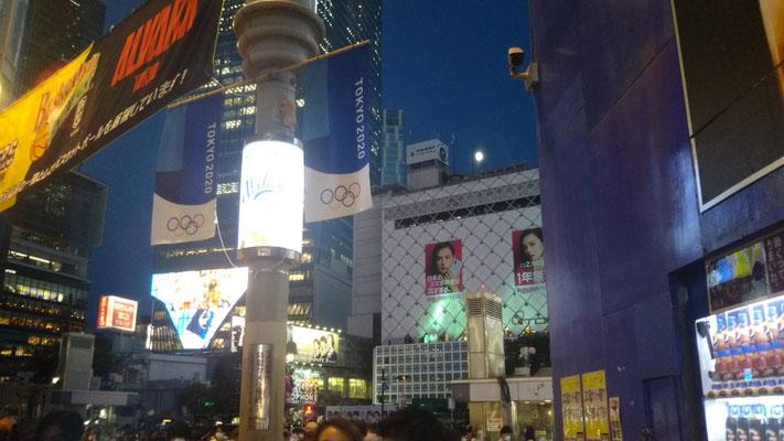 りえ&ゆうき/2020.08.29 18:31/渋谷センター街