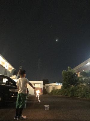 kmimk/2020.05.27 20:30頃/平塚市