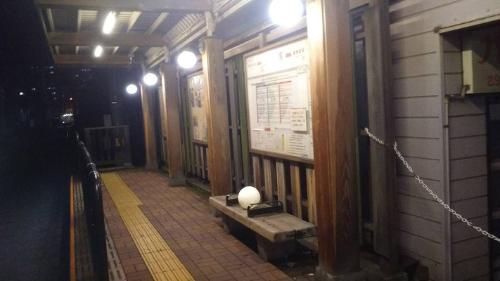 りえ&ゆうき/2020.10.12 23:25/都営荒川線、庚申塚