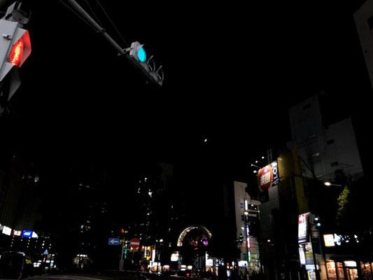 藤/2020.08.26 20:32/東京都23区内