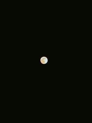 ぴかりん/2020.05.07 19:30/福島県、自宅母の部屋の窓