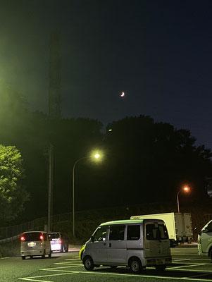 渡辺 篤/2020.09.21 19:16/横浜