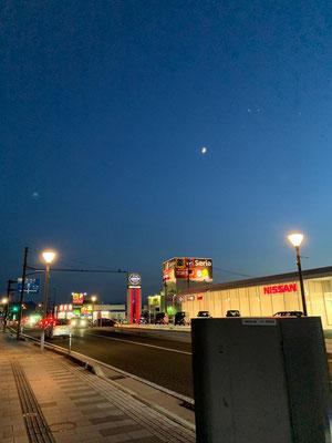 かねつなしほ/2020.09.24 18:50/山形市内