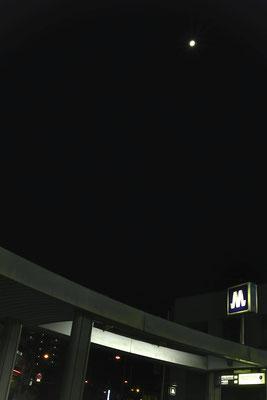 堂後ミカ/2020.10.01 23:49/大阪市城東区蒲生四丁目