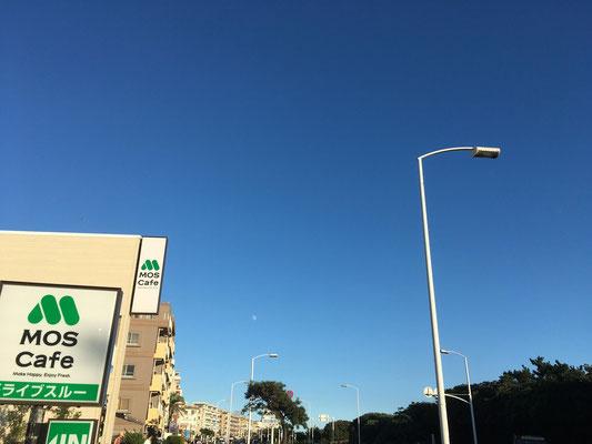 堀 千晃/08.29 17:18/神奈川県