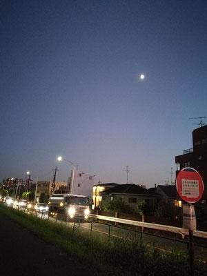 SGK/2020.10.24 17:22/多摩川
