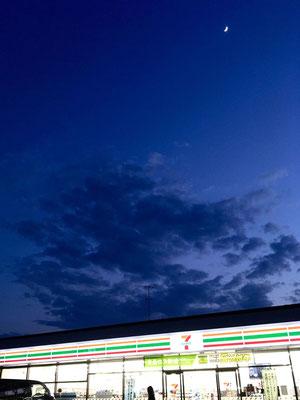 徳永 梓/2020.05.28 19:09/東京都練馬区