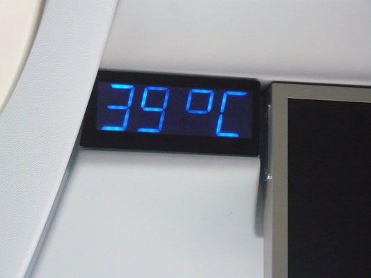 ... 39 Grad bei der Heimfahrt ... es waren vorher 40 Grad