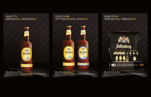 Advertising Campaign I