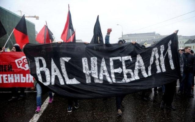 Libertær-socialrevolutionær demo i Moskva