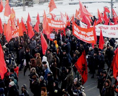 "Alliancen ""Venstrefronten"" i Moskva"