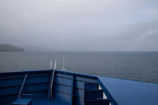 30.7. Norröna - eine stürmische Überfahrt mit bis zu 6 m hohen Wellen bringt uns nach Island.