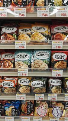 Ratespiel im Supermarkt, was könnte das sein, was wir kaufen?