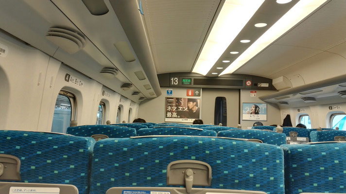 Im Shinkansen