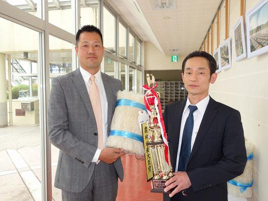 農林水産大臣賞 トロフィー