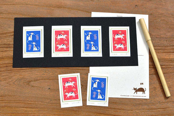 82円郵便切手