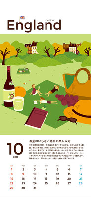 LIXILカレンダー10月