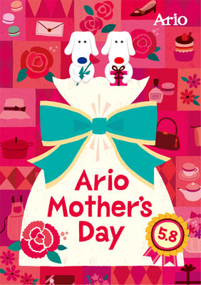 アリオ「母の日」キャンペーン