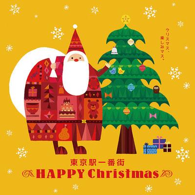 東京駅一番街  クリスマスキャンペーン