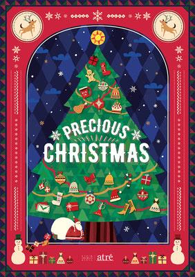 アトレ2017クリスマス広告
