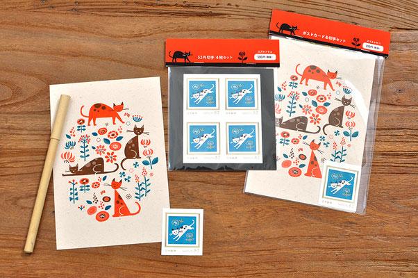 ポストカード&52円郵便切手