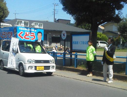 工藤日出夫 北本市議会議員選挙 (4/23)