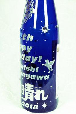 オリジナル ワイン シャンパン 酒 名前 名入れ ロゴ プレゼント おしゃれ オーダー ギフト 格安 東京 製作 スワロ ボトル オンリーワン ノベルティ