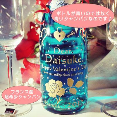 バレンタイン オリジナル シャンパン