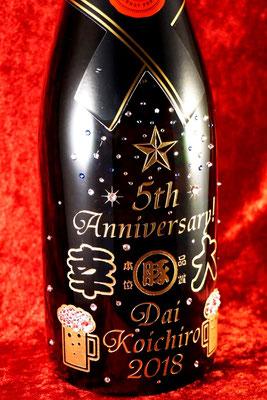 ワイン シャンパン 酒 オリジナル ボトル メッセージ モエ マグナム 名前 名入れ ロゴ 開店祝 周年祝 プレゼント 記念品 格安 東京 製作 彫刻