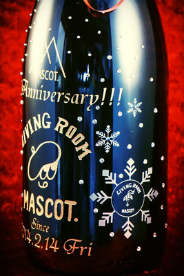 お祝い オリジナルボトル シャンパン マグナムボトル 開店祝い アトリエ・エノン