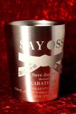 オリジナル グラス ステンレス タンブラー サーモス マグ 名前 名入れ ロゴ 写真 お祝い プレゼント おしゃれ 記念品 サプライズ 東京 製作 格安 人気