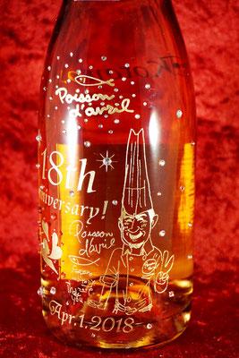 オリジナル ワイン シャンパン ボトル メッセージ プレゼント お酒 祝い 写真 ロゴ スワロフスキー 東京 格安 ノベルティ 開店 グラス 名前 名入れ