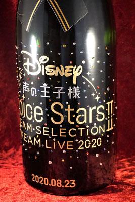 オリシャン シャンパン ワイン 酒 オリジナル ボトル スワロフスキー マグナム 写真 ロゴ おしゃれ 格安 映え 東京 アトリエ・エノン
