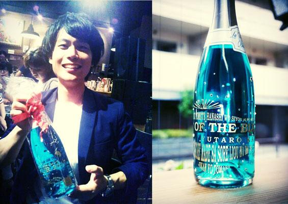 お祝い 記念日 プレゼント オリジナル ワイン シャンパン 青い ロゴ 名入れ ノベルティ 格安 製作 東京 オーダーメイド