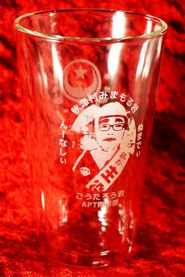 ハイボールグラス お湯割りグラス 名入れ ロゴ ノベルティ 記念品 オリジナル 格安 タンブラー ギフト サプライズ 東京 おしゃれ