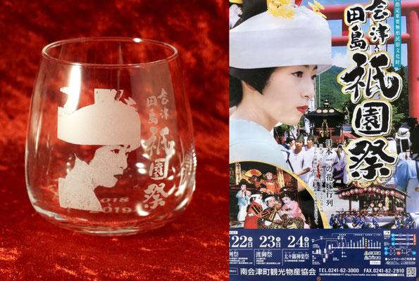 グラス オリジナル 写真 名入れ 名前 ロゴ コップ おしゃれ 格安 プレゼント オンリーワン 東京 ノベルティ 記念品