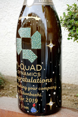 オリジナル 酒  ボトル ロゴ 名前 名入れ 格安 おしゃれ ワイン シャンパン  プレゼント 記念品 ノベルティ 東京 サプライズ スワロ