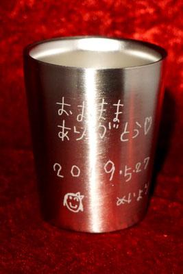 サーモス ステンレス タンブラー オリジナル 名入れ サプライズ プレゼント お祝い ノベルティ 販促 おしゃれ 東京 格安 ロゴ