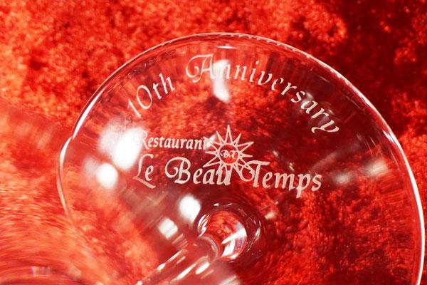 オリジナル グラス ロゴ 名前 名入れ メッセージ 彫刻 刻印 オーダー 敬老の日 ギフト おしゃれ 東京 販促  格安 製作 ノベルティ 記念品